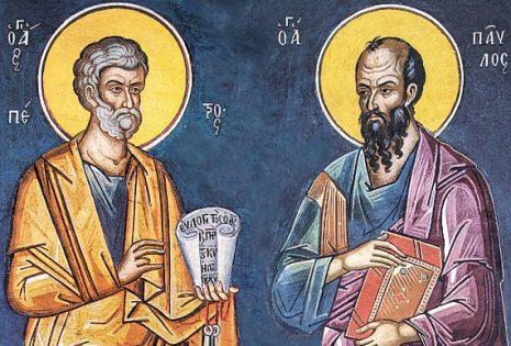 Εις την μνήμην των Αγίων Αποστόλων Πέτρου και Παύλου
