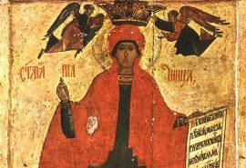 Η αγία οσιομάρτυς του Χριστού Παρασκευή