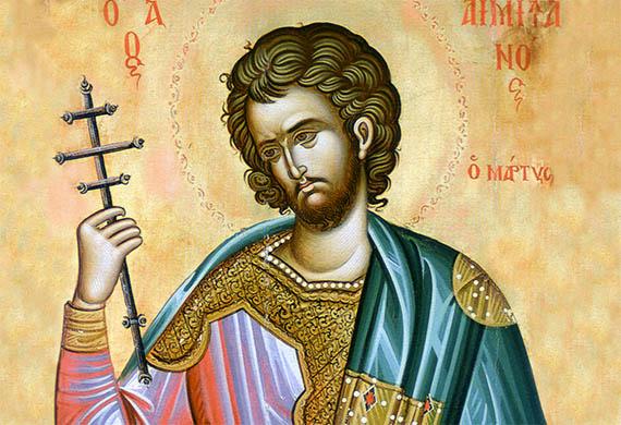 Ο άγιος μάρτυρας Αιμιλιανός ο εν Δοροστόλω