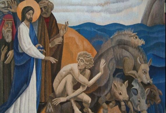 Θεραπεία δαιμονισμένων στη χώρα των Γαδαρηνών - Κυριακή Ε' Ματθαίου