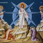 Η Μεταμόρφωσις του Κυρίου και Θεού και Σωτήρος ημών Ιησού Χριστού