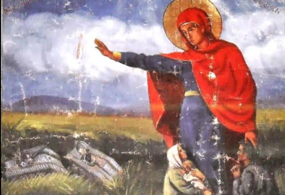 Η Παναγία της Σκριπούς