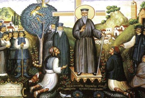 Αγιος Κοσμάς ο Αιτωλός κείμενα - Κοινωνία Ορθοδοξίας