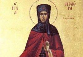 Η οσία Θεοδώρα Αλεξανδρείας