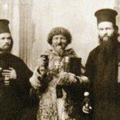 Η αυταπάρνηση των Ρουμάνων μοναχών Αθανάσιου και Κύριλλου Παβαλούκα