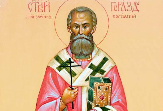 Ο άγιος Γοράζδος επίσκοπος Βοημίας και Μοραβίας-Σιλεσίας
