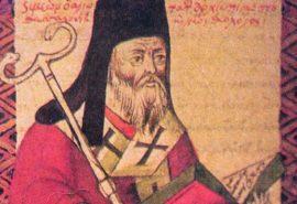 Αγίου Συμεών αρχιεπισκόπου Θεσσαλονίκης, Για την ιερή και θεοποιό προσευχή