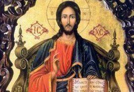 Η απέραντη, ανεξιχνίαστη αγάπη του Θεού