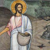 Η τήρηση των εντολών της αγίας Γραφής - Κυριακή Δ' Λουκά