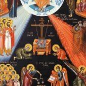 Ποια είναι τα  θανάσιμα και ποια τα συγγνωστά αμαρτήματα