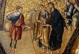 Η αφιέρωση στον Θεό - Κυριακή ΙΓ' Λουκά
