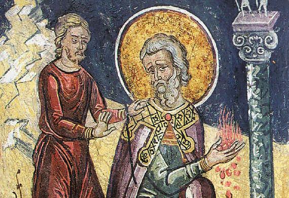 O Άγιος Βασίλειος γιά τον Άγιο μάρτυρα Βαρλαάμ