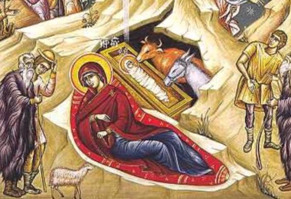 Aνάλυση του κανόνος των Χριστουγέννων