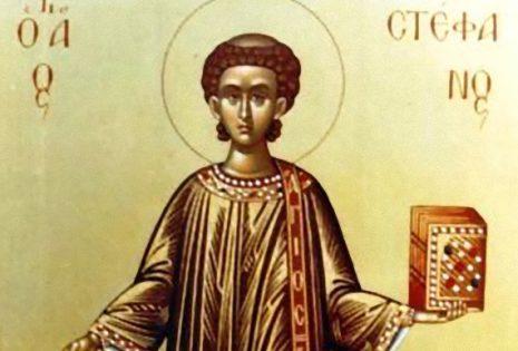 Αγιος Στέφανος