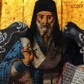 Ο άγιος Διονύσιος ο εκ Ζακύνθου, επίσκοπος Αιγίνης