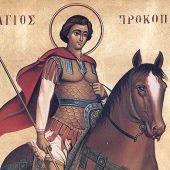 Το θαύμα του αγίου Προκοπίου στον μικρό Αντώνη