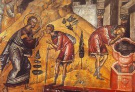 Η θερμή και επίμονη προσευχή - Κυριακή ΙΔ' Λουκά