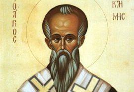 Από τον βίο του αγίου Κλήμη επισκόπου Αγκύρας
