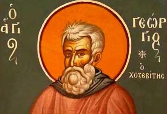Οσίος Γεωργίος ο Χοζεβίτης. Η αρχή της μοναχικής του βιοτής του οσίου Γεωργίου του Χοζεβίτου