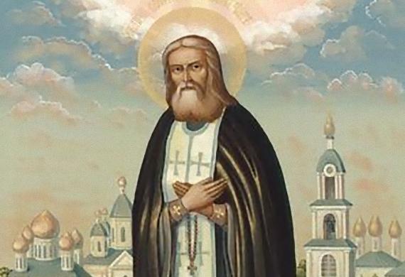 Διδαχές του Οσίου Σεραφείμ για την αγάπη στον Θεό και τον πλησίον