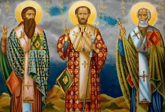 Ομιλία στους αγίους Τρεις Ιεράρχες