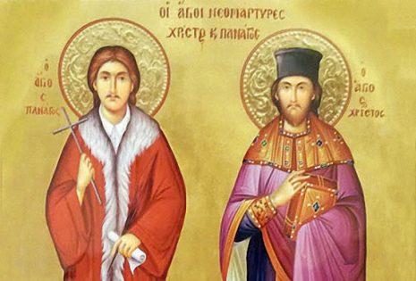 Οι άγιοι νεομάρτυρες Χρίστος και Πανάγος εκ Γαστούνης