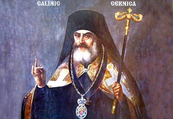 Ο άγιος Καλλίνικος της Τσέρνικα