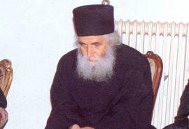 Ο άγιος Παΐσιος ανακαινίζει τη Μονή Στομίου Κονίτσης