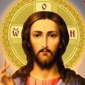 Ο Χριστός είναι η πηγή της χαράς