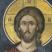 'Οταν έλθει η χάρις λες το όνομα Χριστός!