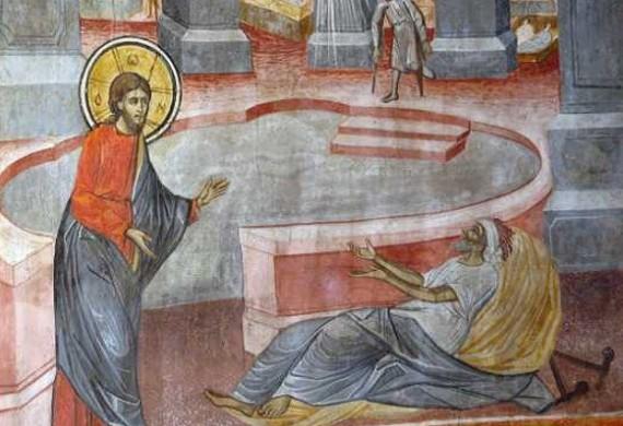 Ζητείται άνθρωπος- Κυριακή του Παραλύτου