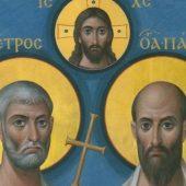 Για τους αγίους Αποστόλους Πέτρο και Παύλο