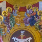 Μέλη Χριστού - Κυριακή της Πεντηκοστής