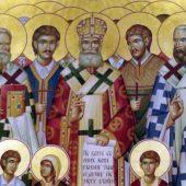 Άγιοι νεομάρτυρες της Σερβίας