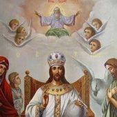 Υπήκοοι του Παμβασιλιά Χριστού