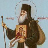 Ο όσιος Λεωνίδας ηγούμενος της Μονής Ουστνεδούμα