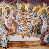 Οι άγιοι Πατέρες της Δ' Οικουμενικής συνόδου