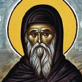 Ο όσιος Ιωσήφ ο «Γεροντογιάννης»