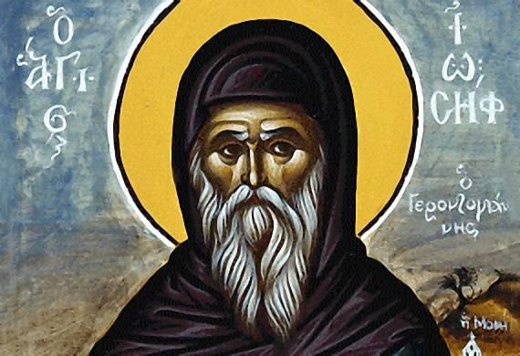 Κοινωνία Ορθοδοξίας Ο όσιος Ιωσήφ ο «Γεροντογιάννης»