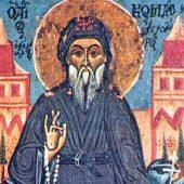 Ο πλούσιος νέος του Ευαγγελίου και ο άγιος Κοσμάς ο Αιτωλός
