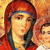 Σε δοξάζω και σε υμνώ, αληθινή Μητέρα του αληθινού Φωτός