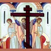 14 Σεπτεμβρίου, Ύψωσις του Τιμίου Σταυρού