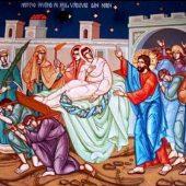 Η ανάσταση του γιου της χήρας στη Ναΐν - Κυριακή Γ' Λουκά