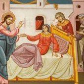 Παιδεία και νουθεσία Κυρίου - Κυριακή Ζ' Λουκά