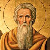 Γιά τον άγιο απόστολο του Χριστού Ανδρέα