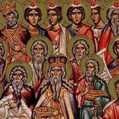 Κυριακή των αγίων Προπατόρων