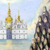 Οι τριάντα άγιοι μοναχοί