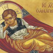 Ο Υιός του Θεού υιός της Παρθένου