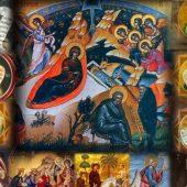 Το μεγάλο θαύμα των προφητειών για την έλευση του Χριστού