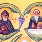 Οι όσιοι αυτάδελφοι Δαβίδ, Συμεών και Γεώργιος Μυτιλήνης